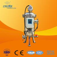 100um Automatic Brush Industrial Water Purification For Construction Engineering Manufactures