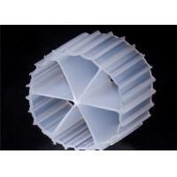 Buy cheap MBBR Biofilm Carrier Bio Filter Media For Sewage Treatment System from wholesalers