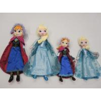 20 inch Purple Frozen Ana And Elsa Disney Plush Toys Soft Cartoon Stuffed Doll Manufactures