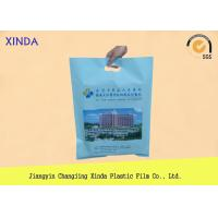 China Factory In Hospital Used Light Blue&White Color Die Cut Handle Bags Recycled  bags Manufactures