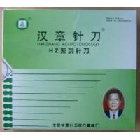 Sterile Small Acupuncture Scalpel - Hanzhang Brand Manufactures