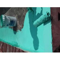 Quality Water Based Laminate Concrete Floor Epoxy Sealer / Cement Floor Sealers for sale