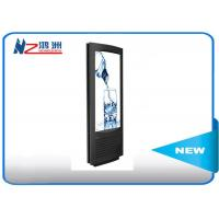 65 Inch Floor Stand Self Service Kiosk Digital Advertising Kiosk For Hospital With Document Scanner Manufactures