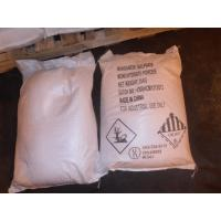 CAS 7785 87 7 Manganese Sulfate Powder Industry Grade MnSO4·H2O Mn 31.5% Purity Manufactures