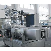 Solid Snack Vacuum Bag Packing Machine Various Bag Size Available Capacity 200 / 300ml Manufactures