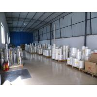 Omni-Package Service (Guang Zhou) Co.Ltd