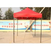 Logo Branded Gazebo Canopy Tent Sun Shelter Dust Resistant , Easy Install Manufactures