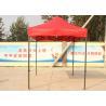 Buy cheap Logo Branded Gazebo Canopy Tent Sun Shelter Dust Resistant , Easy Install from wholesalers