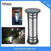 Quality H60cm Energy Saving Super Power Ip65 Waterproof Aluminium Housing Garden Decorative Lamp Solar Lawn Light for sale