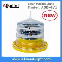 4NM Solar Marine Warning Lantern Light Beacons Signal Light Sea Buoy Lamp for Boat Aquaculture Ports & Harbors Offshore Manufactures