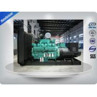 CE / ISO Approved Brushless Silent Diesel Generator Set 250kw For Restaurant Manufactures