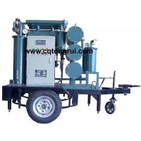 Protable ZJL Dielectric Oil Purifier with Trailer,Insulating Oil Filtration machine Manufactures
