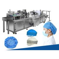 Fully Automatic Non Woven Doctor cap making machine Manufactures