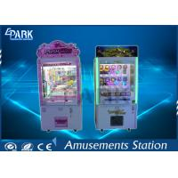Indoor Toy Crane Machine GSM Module LCD Screen Transparent Tempered Glass Manufactures