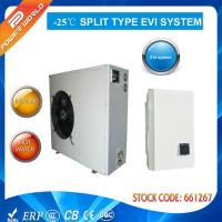 380v R407C Split System Heat Pump Air Source 8.4 To 18.8 Kw Manufactures