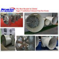 China industrial exhaust fans/centrifugal blower/industrial centrifuge on sale