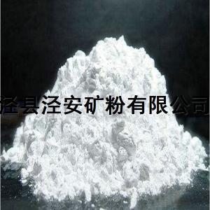 3000 mesh heavy(ground) calcium carbonate Manufactures