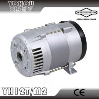 Buy cheap 50KW PMG/PMA 1500RPM/1800RPM 3000RPM/3600RPM from wholesalers