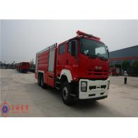 Quality 6x4 Drive Foam Rescue Fire Truck 257KW Power With Double Row Structure Cab for sale