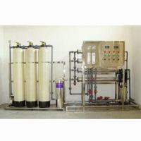 Buy cheap Water Treatment/Drinking Equipment, RO Water Purifer from wholesalers