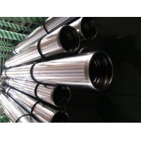 CK45 Hard Chrome Hollow Round Bar Quenched For Hydraulic Cylinder Manufactures