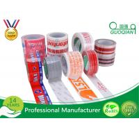 Waterproof Pressure Sensitive Colorful Printed Packing Tape Thickness 35mic - 65mic Manufactures