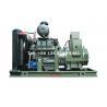 Buy cheap Low Power Deutz Diesel Generator/Power Unit/Genset 30KW Open Type from wholesalers