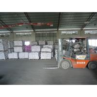 Guangdong Yunyan Special Cement Building Materials Co., Ltd.