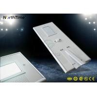 All in One Outdoor Solar Street Lights , Solar Energy Street Lights with Lithium Battery Manufactures