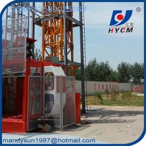 China 2ton passenger elevator single cage lift elevator on sale