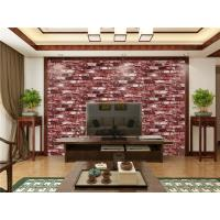 Quality Fireproof Removable 3d Wallpaper For Room Wall , Red Vinyl Wall Covering for sale