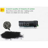 500g AR - 312FT Sharp Toner Cartridge Yields Up To 25000 Pages Manufactures