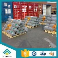 Sell High Quality Liquid Ammonia Manufactures