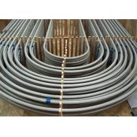 22m Stainless Steel Heat Exchanger Tubes High Temperature Steam Resistance , Anti-Fouling , Long Life Manufactures