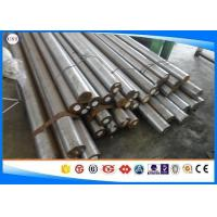 China Turned Cold Rolled Round Bar , Machined Carbon Steel Rod Cold Finished on sale