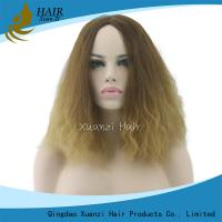 China Female Short Synthetic Hair Wigs Kinky Straight Lace Front High Temperature on sale
