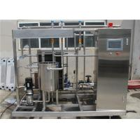 China 5000 LPH Automatic UHT Sterilization Machine Plate Type With PLC  Screen on sale