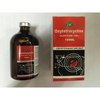 Quality Oxytetracycline Injection 5% 10% 100ML / 20% 50ML 100ML Veterinary Medicines for sale