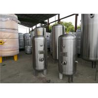 Stainless Steel Vertical Air Receiver Tank 3000psi Pressure ASME Certificate Manufactures
