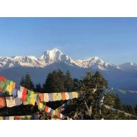 Easy Grade Nepal Trekking Tour 10 Day'S Annapurna Panoramic Trek Manufactures