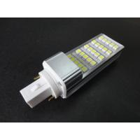 5050SMD 5W 3000K G24 LED PL Lamp With Various Base and Cover Manufactures