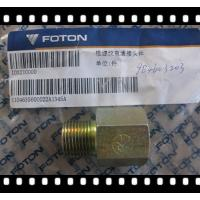 FONTON TRUCK SPARE PARTS,TAPER THREAD STRAIGHT CONNECTOR,1104635600022 Manufactures