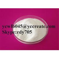 China High Purity Raw Material Benzotriazole / 1H-Benzotriazole CAS 95-14-7 on sale
