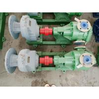 High Pressure Centrifugal Transfer Pump With Strong Concentric Casing Manufactures