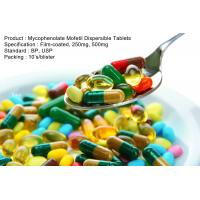 Mycophenolate Mofetil Dispersible Tablets Film-coated, 250mg, 500mg Oral Medications Manufactures