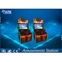 Indoor Coin Operated Game After the Dark Shooting Arcade Machines For Kids Manufactures