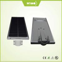 12W integrated solar led street light with motion sensor, all-in-one style Manufactures