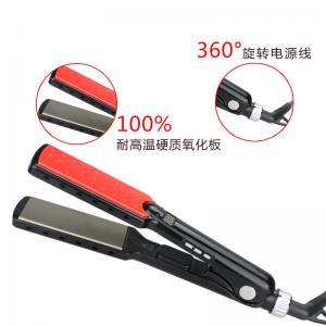 China Amazon hot selling Argan Oil Steam Hair Straightener Steam Flat Iron on sale