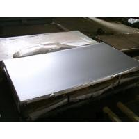 High quality SPCC / DC01 / SAE 1008 Cold Rolled Hard Steel Sheet Manufactures
