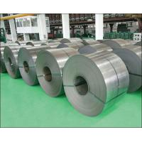 DC02 DC03 DC04 Cold Roll Steel Coil High Precision Excellent Mechanical Property Manufactures